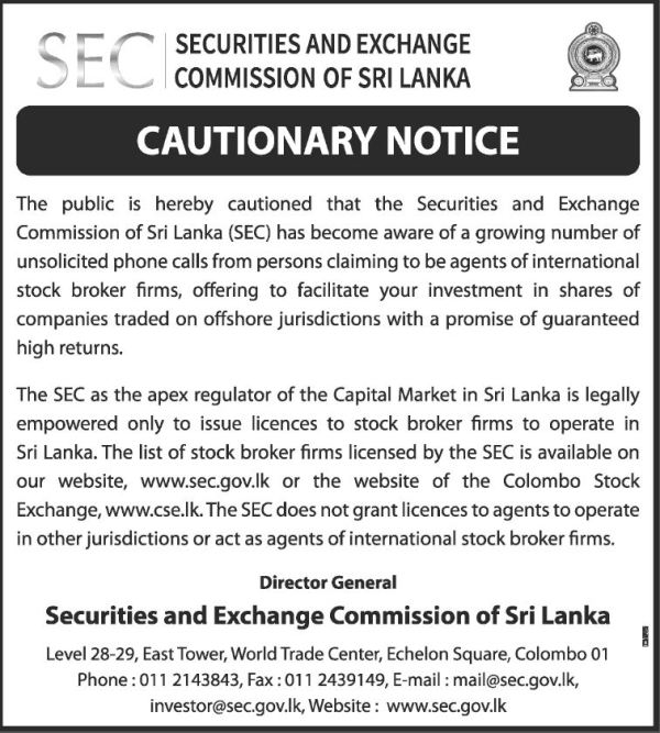 A Notice by the SEC